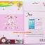 ฟิล์มกันรอย ลายการ์ตูน Sumsung Galaxy S4 thumbnail 2