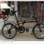จักรยานพับได้ เฟรมเหล็ก SEEFAR รุ่น SPEED 7สปีด ชิมาโน่ 2015 thumbnail 25