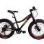 จักรยานมินิ Fatbike Trinx M510D 7สปีด เฟรมอลู 2016 thumbnail 9