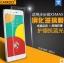 สำหรับ VIVO X5 Max ฟิล์มกระจกนิรภัยป้องกันหน้าจอ 9H Tempered Glass 2.5D (ขอบโค้งมน) HD Anti-fingerprint thumbnail 1