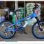 จักรยานเสือภูเขาเด็ก TRINX เกียร์ 6 สปีด ล้อ 20 นิ้ว เฟรมอลูมิเนียม,M112 thumbnail 3