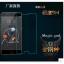 ฟิล์มกระจก Nubia M2 Lite ป้องกันหน้าจอ 9H Tempered Glass 2.5D (ขอบโค้งมน) HD Anti-fingerprint thumbnail 1