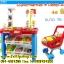 ร้าน Supermarket พร้อมรถเข็นของเด็กรุ่น 668-22 ( 46 pcs ) สูง 76 cm thumbnail 1