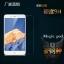 ฟิล์มกระจกนิรภัย Nubia N1 ป้องกันหน้าจอ 9H Tempered Glass 2.5D (ขอบโค้งมน) HD Anti-fingerprint thumbnail 1