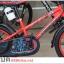 """จักรยานเด็ก Tiger Transmission 16"""" thumbnail 2"""