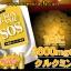 UKon Panic SOS จากญี่ปุ่น ลดพุงจากการดื่มเหล้าเบียร์ ผอมลง สุขภาพดีขึ้นอีกด้วย thumbnail 4