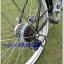 จักรยานแม่บ้านพับได้ K-ROCK ล้อ 24 นิ้ว เฟรมเหล็ก,TGH2406A thumbnail 10