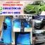 ขายพรมปูพื้นรถยนต์ราคาถูก Honda Brio amzae ลายสนุ๊กสีฟ้าขอบดำ thumbnail 1