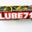 สเปรย์น้ำมันหล่อลื่นโซ่ LUBE71 บรรจุ 600ml. thumbnail 4