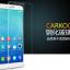 สำหรับ Huawei Honor 7i ฟิล์มกระจกนิรภัยป้องกันหน้าจอ 9H Tempered Glass 2.5D (ขอบโค้งมน) HD Anti-fingerprint thumbnail 1