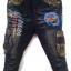 J8838 กางเกงยีนส์เด็กชาย ขายปลีกในราคาส่ง ดีไซเท่ห์ทั้งด้านหน้า-หลัง เอวยางยืด เหลือ Size 4-5 ขวบ thumbnail 1