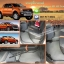 ผลิตและจำหน่ายพรมปูพื้นรถยนต์เข้ารูป Ford Ranger 4ประตู ลายกระดุมสีเทาขอบดำ thumbnail 1