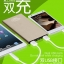 Golf Slim Power Bank 10000 mAh GF-101 thumbnail 1