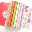 Scandinavia Style Wrapping Paper Book Vol.1 thumbnail 6