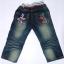 CNJ031 กางเกงยีนส์ เด็กหญิง ขายาว ผ้าฟอกอัดยับ เอวลาย ผ้านิ่มใส่สบาย แต่งลายเก๋ ๆ ปักเลื่อม กระเป๋าหลังสองข้าง Size 15/16/18 thumbnail 2