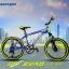 จักรยานเสือภูเขาเด็ก PANTHER ZERO 18 สปีด ล้อ 20 นิ้ว thumbnail 5