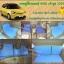 พรมรถยนต์สั่งตัด MG3 ลายกระดุมสีฟ้าขอบดำ + ท้าย + พับเบาะ thumbnail 1