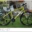 จักรยาน WCI URBAN MAG เฟรมอลู ล้อ 26 นิ้ว 24 สปีด thumbnail 11