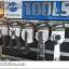 ปะแจถอดเฟือง อเนกประสงค์ SuperB 3 in 1 gear system tool TB-3327 thumbnail 2