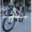 จักรยานเสือภูเขา TIGER รุ่น POWER ล้อ 27.5 ,27 สปีด thumbnail 17
