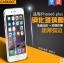 สำหรับ IPHONE6 PLUS ฟิล์มกระจกนิรภัยป้องกันหน้าจอ 9H Tempered Glass 2.5D (ขอบโค้งมน) HD Anti-fingerprint thumbnail 1