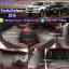 พรมปูพื้นรถยนต์ Toyota Fortuner 2015-2017 ไวนิลสีเทาขอบแดง thumbnail 1