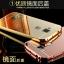 เคส Huawei G7 Plus รุ่น Aluminium Hybrid Mirror Back (เคสฝาหลังเงา) thumbnail 1