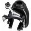 ก้ามเบรค Dura Ace BR-9010 Dual Pivot Brake FW + RW thumbnail 3