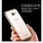 เคส Samsung Galaxy A5 2016 ซิลิโคน TPU โปร่งใสขอบเงางามสวยมากๆ ราคาถูก thumbnail 1