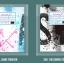 อัลบั้ม [#MONSTA_X] SHINE FOREVER [ระบุ A / B VER. ที่ช่องหมายเหตุ] thumbnail 1