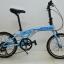 จักรยานพับได้ JCT FB701 เฟรมอลู 7 สปีด ล้อ 20 นิ้ว thumbnail 2