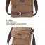 กระเป๋าสะพาย Mongten BG-016 Modish vintage durable Scrub leatherette thumbnail 5