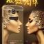 เคส Samsung Galaxy Grand Prime แบบประ 2 ชิ้น ขอบเคสโลหะ Bumper + พร้อมแผ่นฝาหลังเงางามสวยจับตา ราคาถูก thumbnail 2