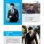 Photobook KIM SOO HYUN thumbnail 2