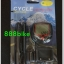 ไมล์จักรยาน Sunding แบบมีสาย 14 ฟังชั่น DB368A thumbnail 13