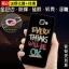เคส Samsung Galaxy A9 Pro พลาสติก TPU สกรีนลายกราฟฟิค สวยงาม สุดเท่ ราคาถูก (ไม่รวมสายคล้อง) thumbnail 12