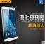 สำหรับ HUAWEI MediaPad X1 / X2 ฟิล์มกระจกนิรภัยป้องกันหน้าจอ 9H Tempered Glass 2.5D (ขอบโค้งมน) HD Anti-fingerprint thumbnail 2