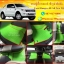 ผลิตและจำหน่ายพรมปูพื้นรถยนต์เข้ารูป Ford Ranger 4ประตู ลายกระดุมสีเขียวขอบแดง thumbnail 1