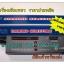 เครื่องตรวจเพชรแท้-เทียม Diamond Tester ส่งฟรี EMS ราคาถูกคุณภาพดี thumbnail 3