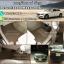 สั่งตัดพรมในรถยนต์เข้ารูป Benz E220 W213 2016 ไวนิลสีครีมขอบครีม thumbnail 1
