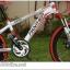 จักรยานเสือภูเขาเด็ก PANTHER ZERO 18 สปีด ล้อ 20 นิ้ว thumbnail 15