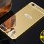 เคส Vivo V5 Plus รุ่น Aluminium Hybrid Mirror Back (เคสฝาหลังเงา) thumbnail 3