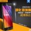 สำหรับ ASUS ZENFONE 2 (ZE551ML / ZE550ML) 5.5 นิ้ว ฟิล์มกระจกนิรภัยป้องกันหน้าจอ 9H Tempered Glass 2.5D (ขอบโค้งมน) HD Anti-fingerprint thumbnail 1