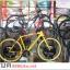 จักรยานไฮบริด CHEVROLET R9 เฟรมอลู 27 สปีด 2016 thumbnail 28