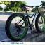 """จักรยานล้อโต TRINX FAT-BIKE ,M516DC ล้อ 26"""" 27สปีด ดิสน้ำมัน เฟรมอลู ดุมNovatec Bearing 2016 thumbnail 10"""