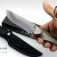 มีดใบตาย COLUMBIA K610 ทรงเปอร์เซีย ขนาด 8.5 นิ้ว thumbnail 9