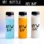 ขวดน้ำ My bottle B.A.P thumbnail 1