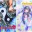 อาบรักกระบี่มาร & บัลลังก์มังกร By Morse thumbnail 1