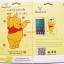 ฟิล์มกันรอย-ลายการ์ตูน-iphone-4-4s thumbnail 4