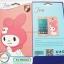 ฟิล์มกันรอยลายการ์ตูน Samsung Galaxy Win i8552 thumbnail 11